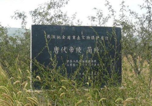 富平愚公石雕工艺厂墓碑图片