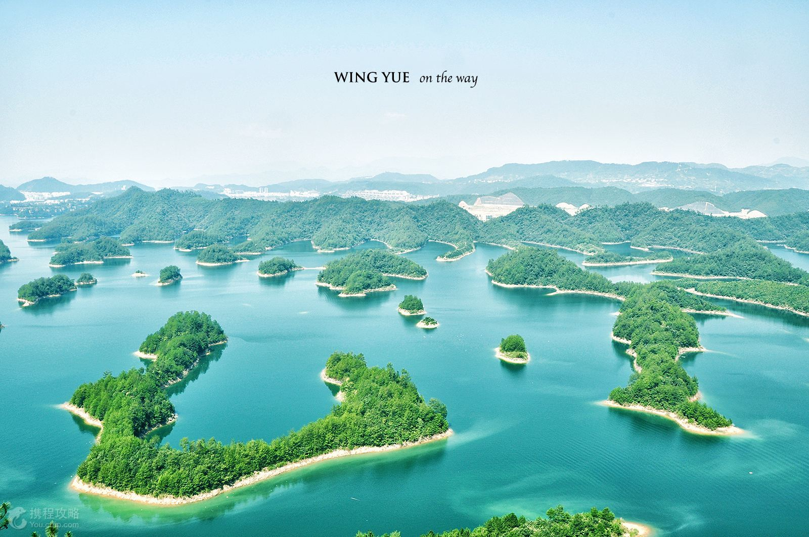 摄影之旅·浙江千岛湖2日1晚跟团游·七彩花海-金峰峡谷激情皮筏漂流