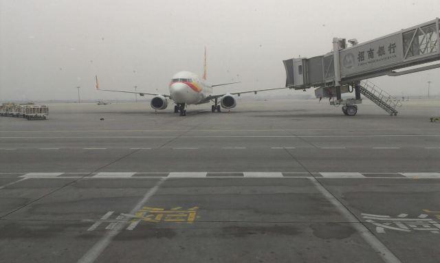 原本9点10的飞机因为石家庄大雾