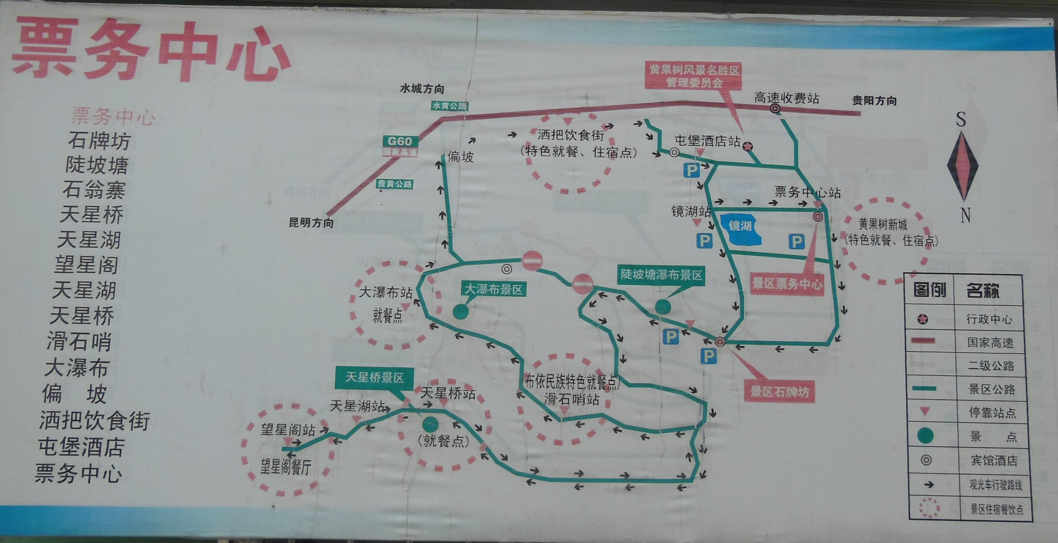 安顺地图地图全图