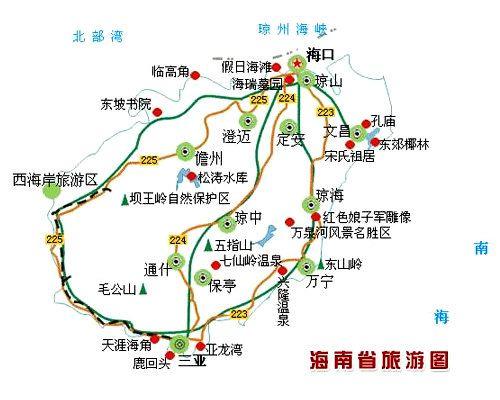 海南旅游,三亚市交通,公交线路 水果介绍=文字 图片