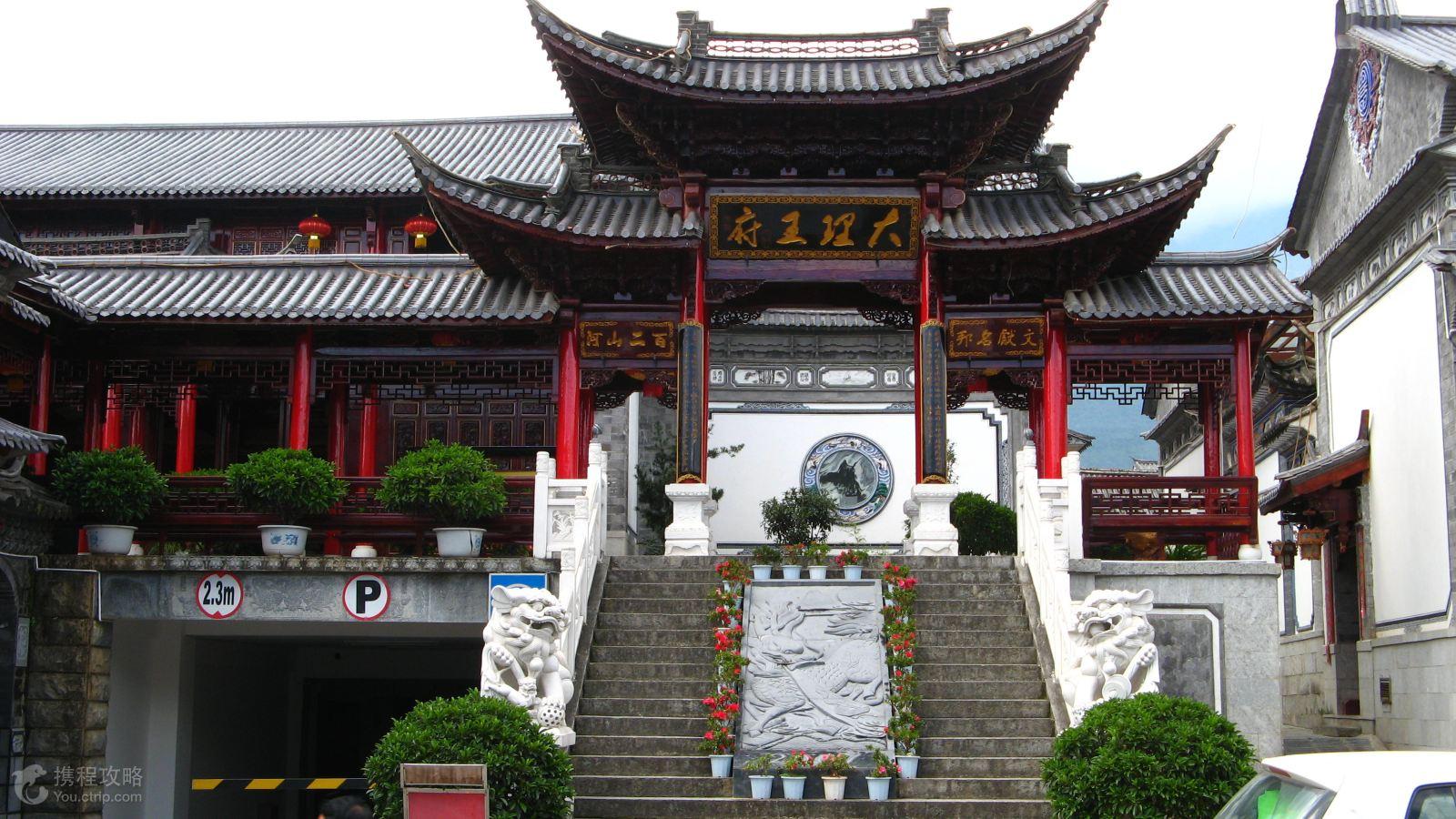 赏枫游·石林崇圣寺三塔+大理丽江古城+洱海+云南