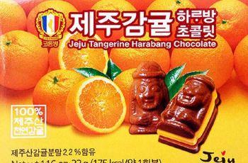 【携程攻略】济州岛橘子巧克力哪里卖