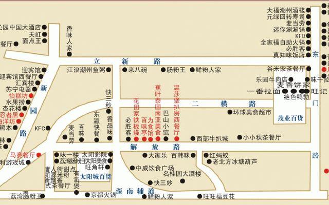 22 深圳美食地图 深圳人爱逛老东门,与本城另一大商圈华强北相比,此处
