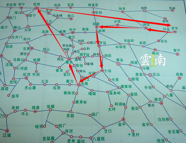 建水县城街道地图