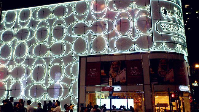2011圣诞甘南v攻略攻略-香港攻略秘籍【携程甘肃省香港自由行游记图片