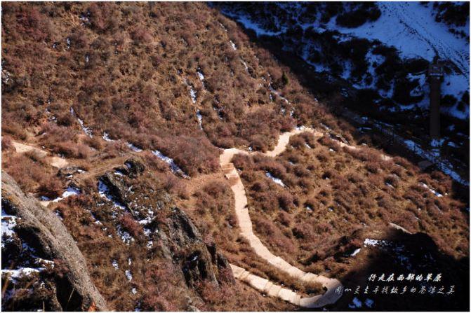 冬天的徒步.冶力关.穿越甘南仙山-新乡攻略攻赤壁万幽谷一日游游记6图片