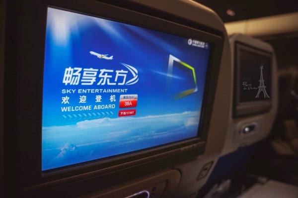 东航的飞机座位还算宽敞~前面还有可以看电影玩游戏听音乐的液晶屏