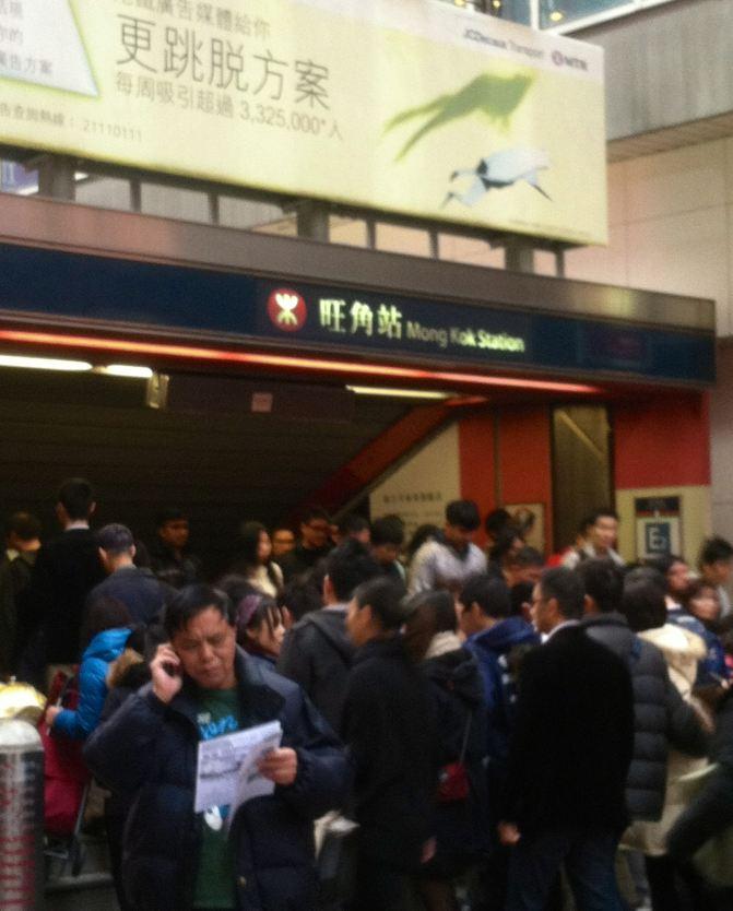 不一样的香港游--1314维港跨年倒数烟花大汇演