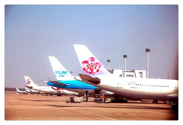 北京到漳州飞机