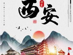 6日西安+扶风+乾县+华阴+太原
