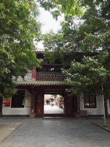 琼台书院-海口-清风若溪