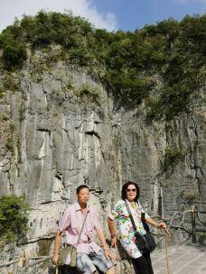 神农溪纤夫文化旅游区-恩施-嘻嘻小宝