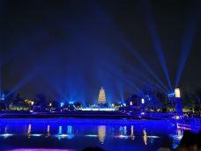 大雁塔北广场音乐喷泉-西安-D39****107