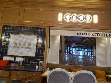 我家小馆·老汉口雪菜黄鱼(武胜凯德广场店)-武汉-冰之炙点