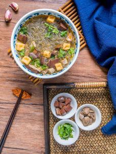 南京-携程美食林