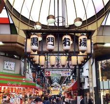 黑门市场-大阪-zhulei831230