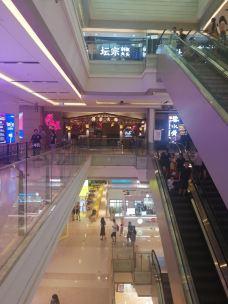 德思勤·四季汇购物中心-长沙-M23****3523
