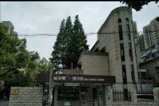 浦东第一图书馆-上海-136****7162