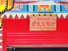 楚雄州博物馆-楚雄-境无界