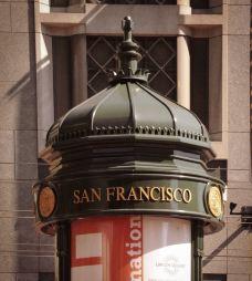 联合广场-旧金山-q****ky