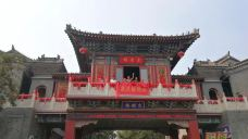 滦州古城-滦县-把剑长歌