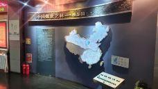 中国煤炭博物馆-太原-Bincn