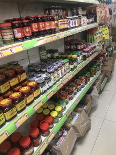 百信超市-图们-滇国剑客
