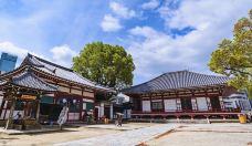 四天王寺-大阪-小凌60