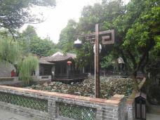 清晖园博物馆-顺德区-M33****2653