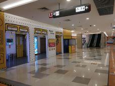 凯德龙之梦购物中心(虹口店)-上海-Billy梦
