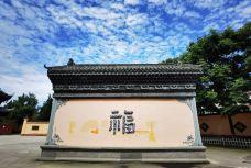 龙兴寺-彭州-woolynn50