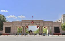 沧州师范学院-沧州
