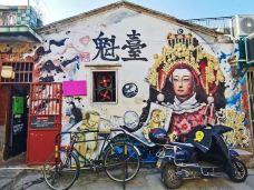 泉州府文庙-泉州-pekingwang