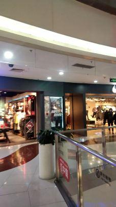 凯德龙之梦购物中心(长宁店)-上海-yoyolove7788