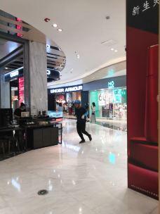 金鹰国际购物中心-昆山-我的黑郁金香