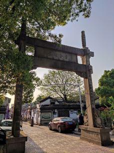 书圣故里历史街区-绍兴-西单大叔