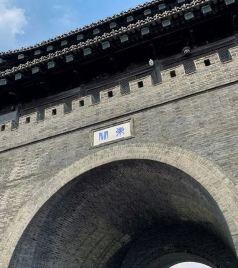 扬州游记图文-扬州|这些知识点,让你的扬州之行更逍遥