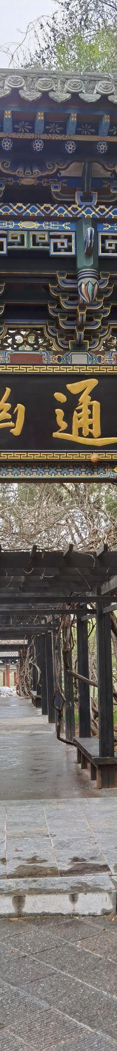 晋祠博物馆-太原