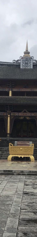 天龙八部影视城-大理