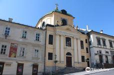 Protestant Church-班斯卡-什佳夫尼察