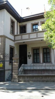 Ataturk House Museum-科尼亚