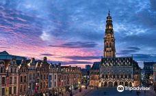 Le Beffroi d'Arras-丹维尔