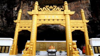 大觉岩寺 (2)
