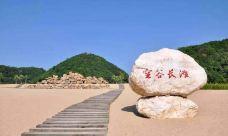 空谷长滩水公园-杭州-陶乐诗