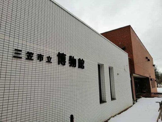 博物館 三笠