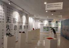 无锡失恋博物馆-无锡-_ccl43****8431360