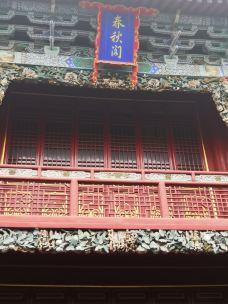 山陕会馆-聊城