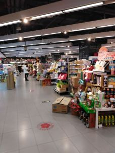 Ole'精品超市(西安王府井百货店)-西安-qmxc
