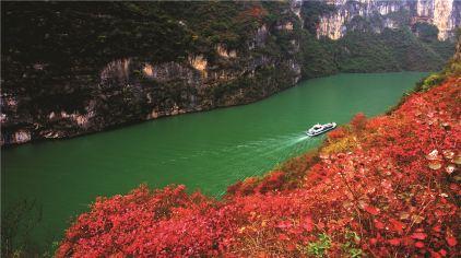 巫山小三峡9